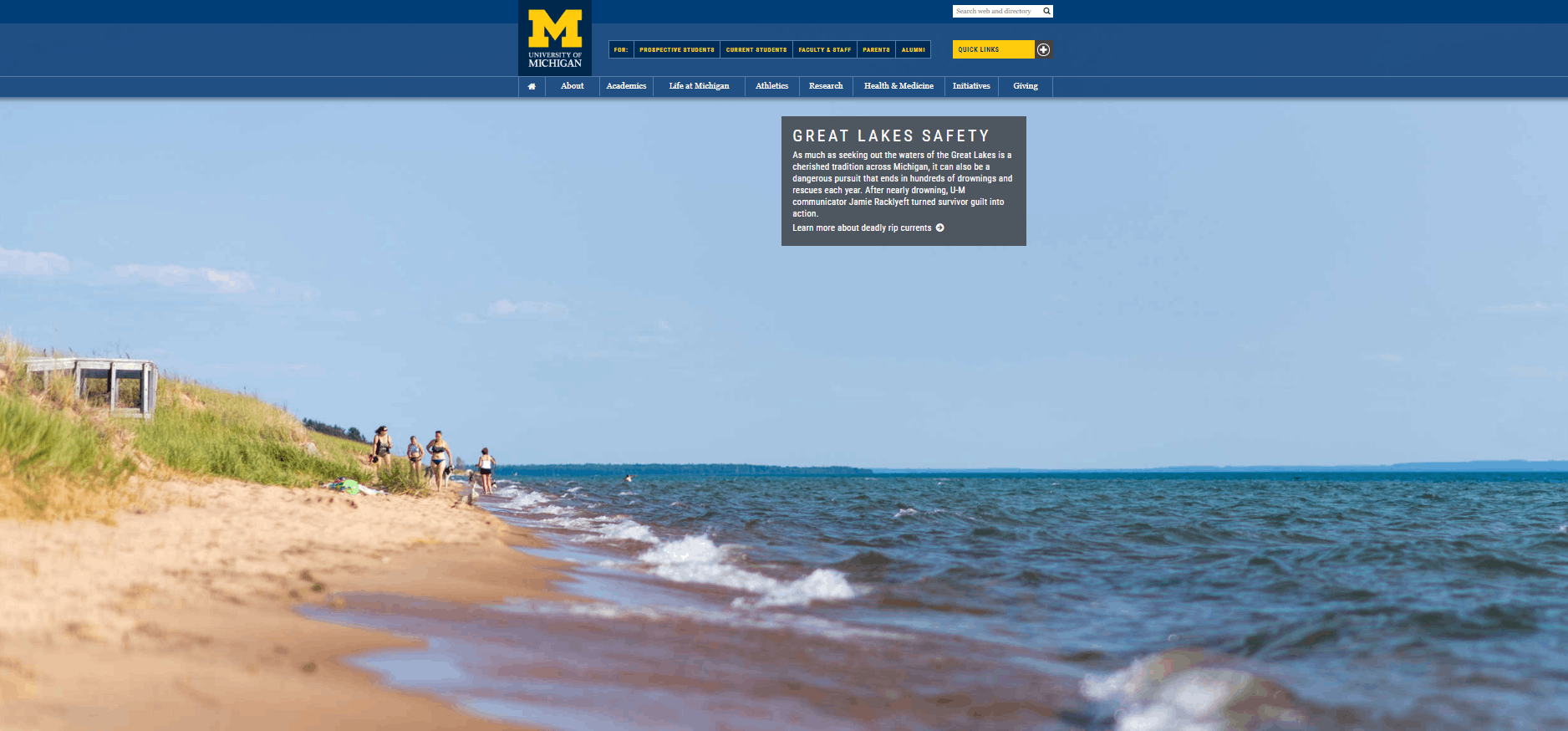 University of Michigan third place winner Convince & Convert university website study